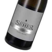 """2019 Grüner Veltliner Weinviertel Reserve DAC """"Kapellenberg"""", Weingut Wolfgang Seher, Weinviertel"""