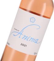 """2019 Vinho Regional Península de Setúbal """"Tears of Anima Rosé"""", Herdade do Portocarro"""