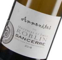 2018 Sancerre blanc AOC Ammonites, Matthias et Emile Roblin
