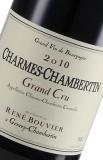 2010 Charmes Chambertin Grand Cru AOC, Domaine René Bouvier